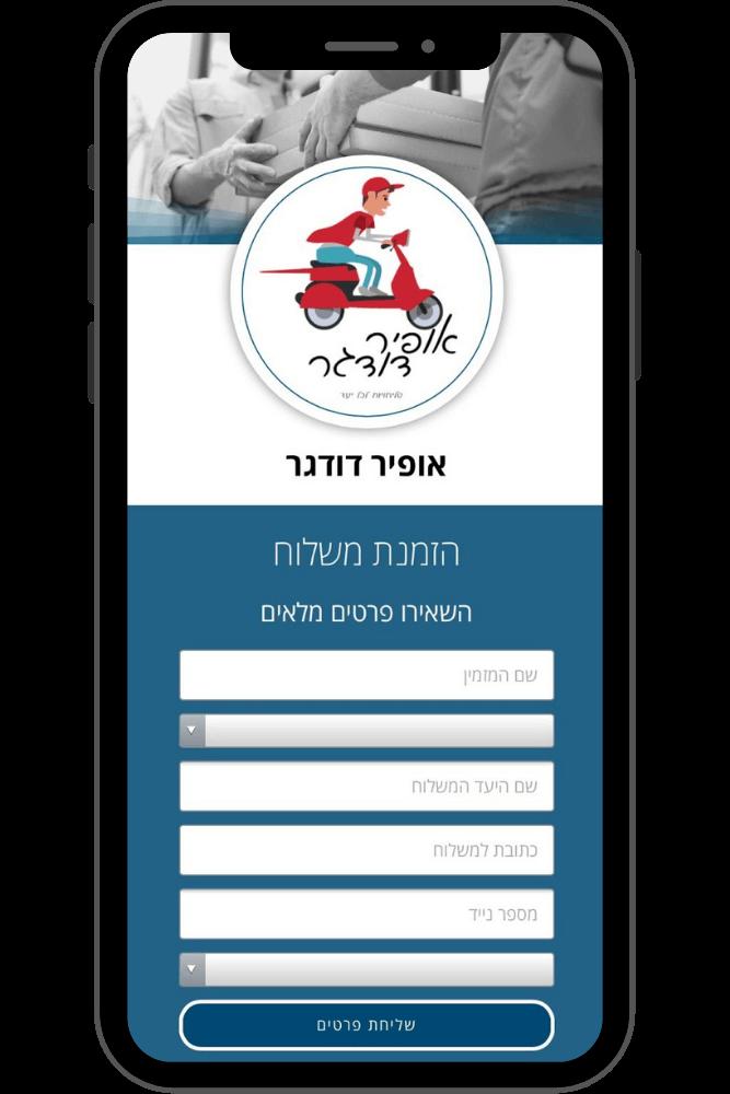 אופיר